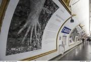 ESSAIS D'AFFICHAGE DES PHOTOGRAPHIES DE SEBASTIAO SALGADO SUR LE QUAI DE LA STATION SAINT-AUGUSTIN SUR LA LIGNE 9