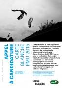 flyer-PMU-2015